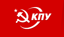 kpu-logotx