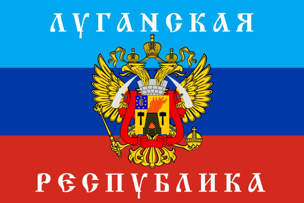 LuganskHE