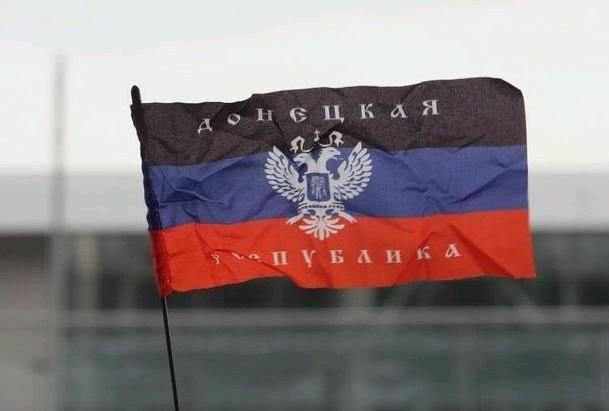 donetsk-bandera