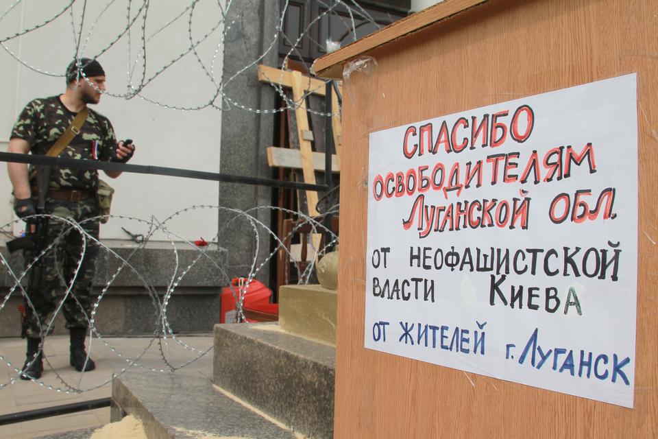 Официальное объявление итогов референдума в Луганске