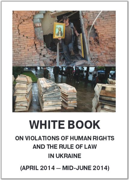 WhiteBook2