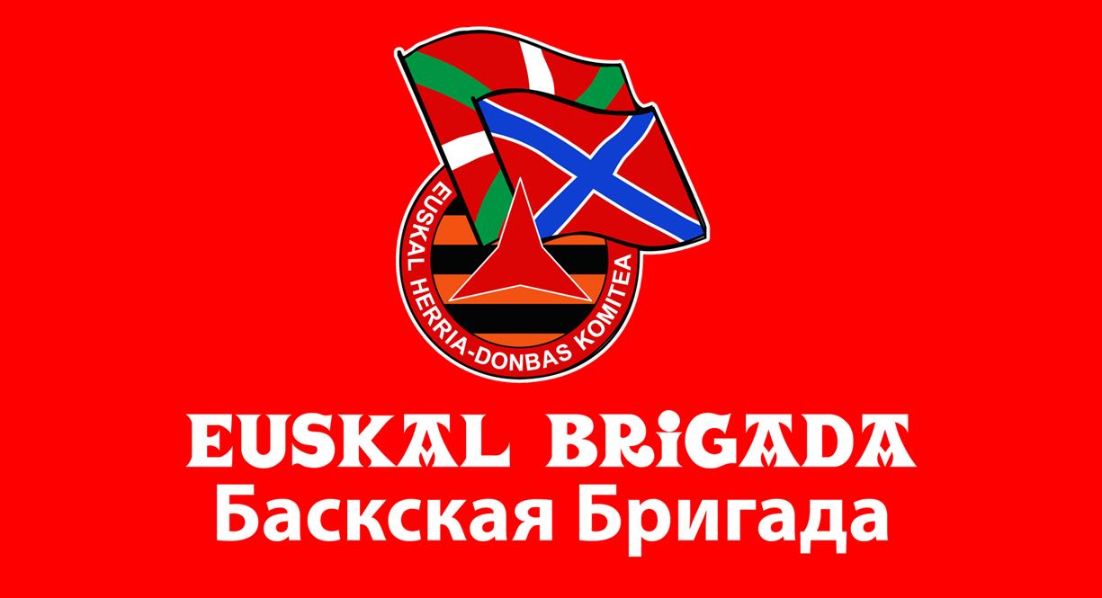 brigadaband