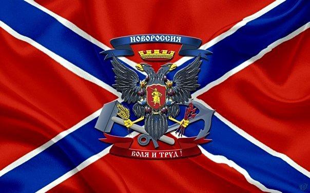 flag-novorossiya