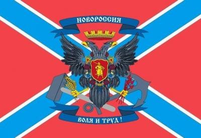 novor-flag