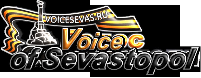 voicesebastopol