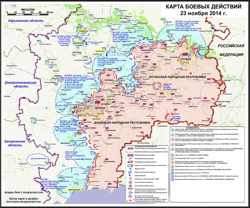 mapa-4-de-diciembre