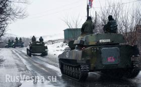 2015-01-24_12-49-14_skrinshot_ekrana_1