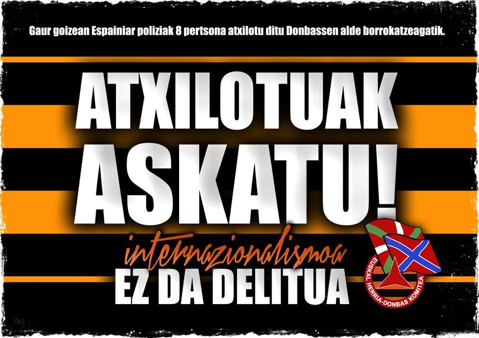 ATXILOTUAK ASKATU !!! LIBERTAD PARA LOS DETENIDOS !!! (euskaraz/castellano/english)