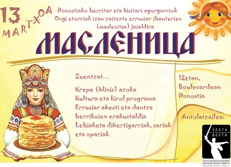 maslenitza EUS