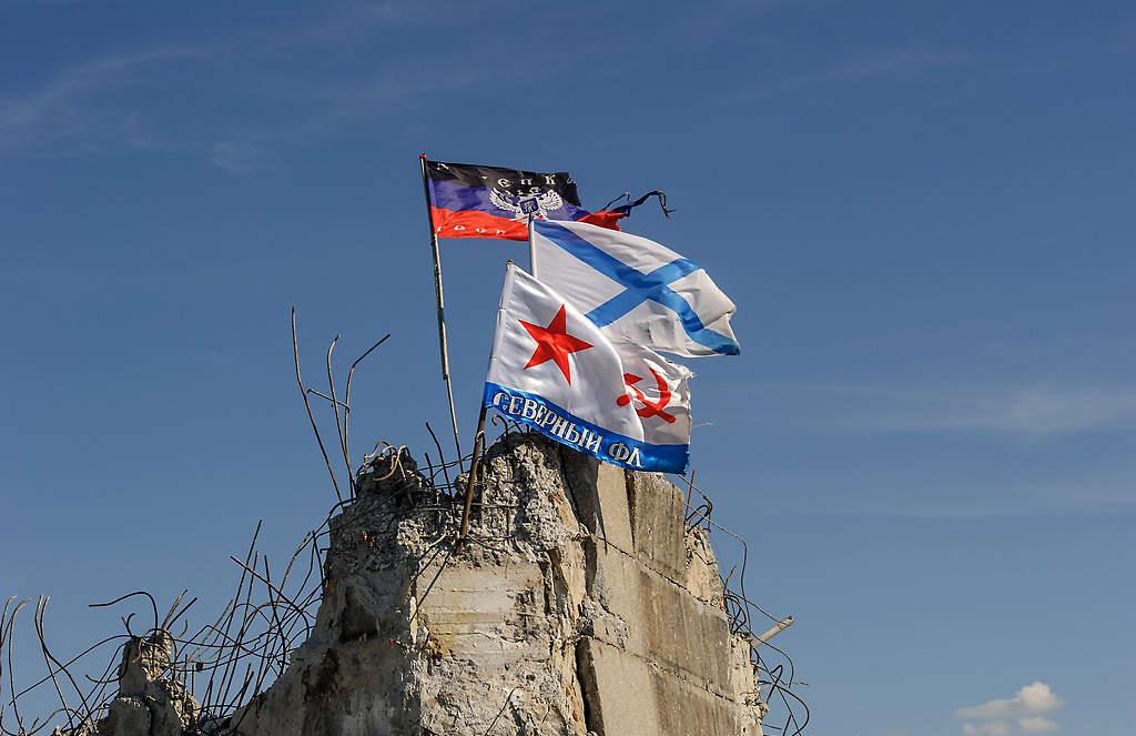 saur-mogila-flags.jpg