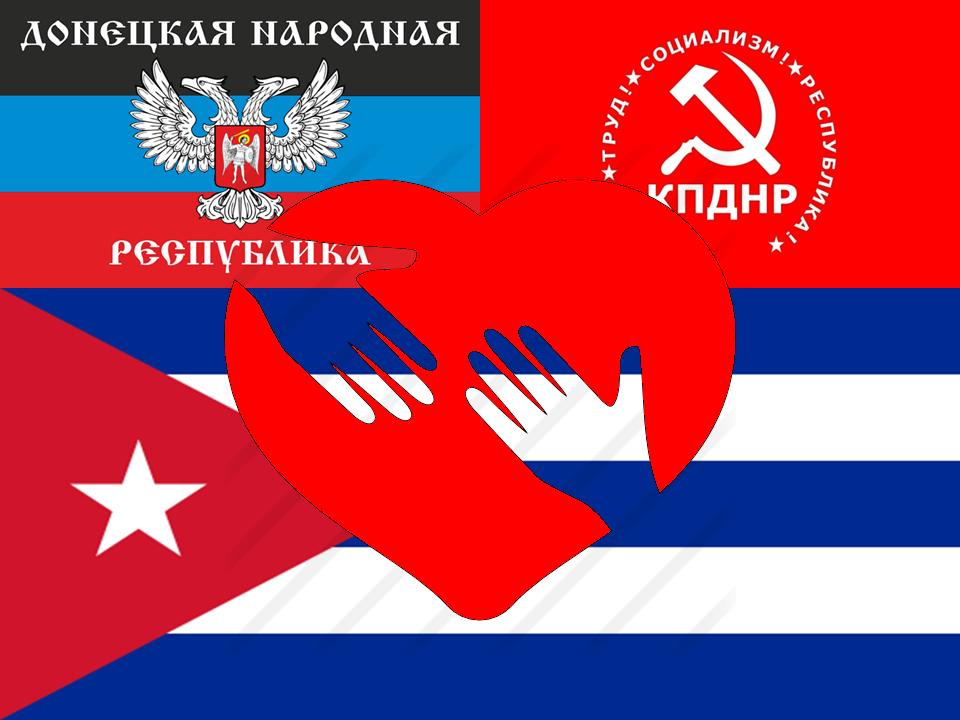 Ayuda-Cuba-RPD