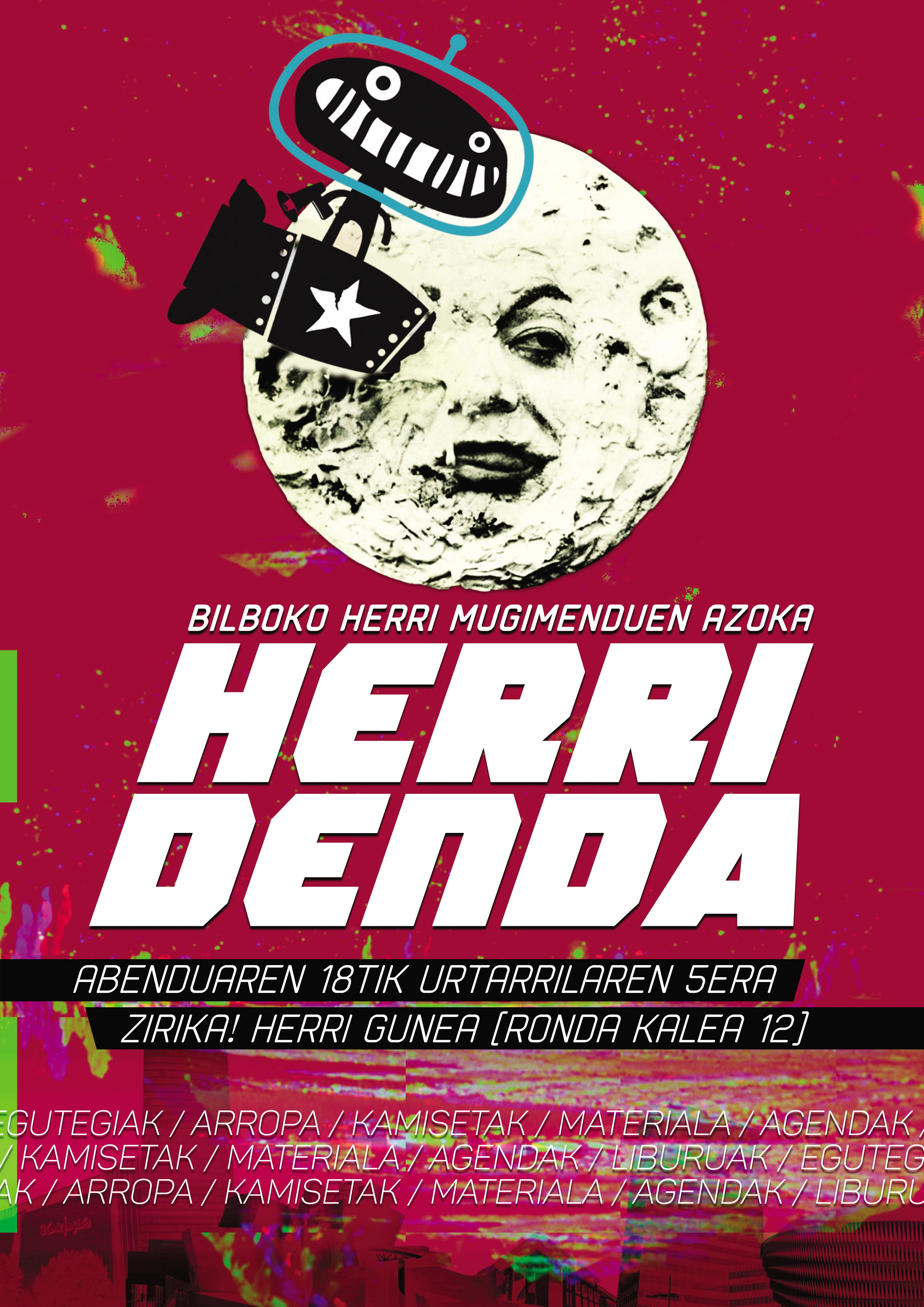 herridenda2017_1.png