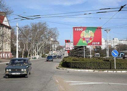 Transnistria, entre su singularidad y el contexto internacional
