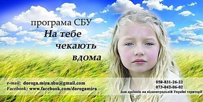 446611642_207414