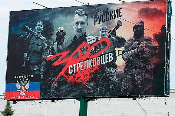 Entrevista a Igor Strelkov, primer Ministro de Defensa de la República Popular de Donetsk y fundador de las Fuerzas Armadas de Novorussia (NAF)