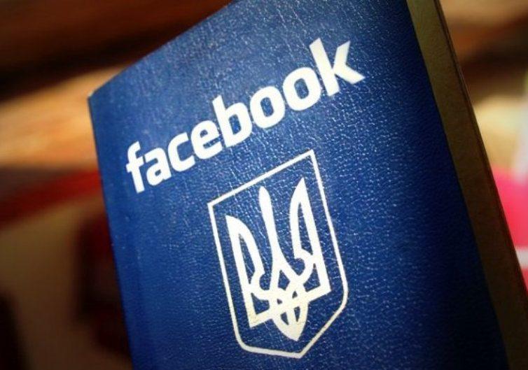 Facebook-ek ia 2000 orri errusiar ezabatu ditu Ukrainia kritikatzeagaitik eta Donbass babesteagatik