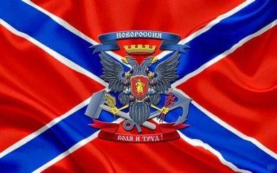 ¿Qué es la «Novorossia»?