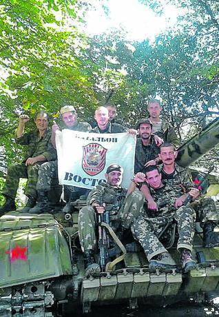 "Las autoridades de Bielorrusia expulsan a Ucrania a un ex-miliciano del Batallon ""Vostok"""