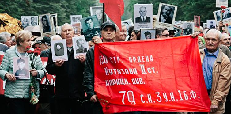 Cronica sobre la jornada del Dia de la Victoria en las calles de Ucrania