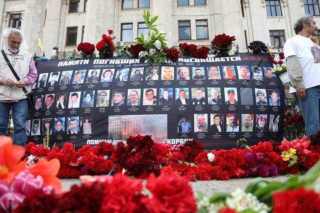 Rusia señala que el liderazgo politico de Ucrania está involucrado en los trágicos eventos del 2 de mayo de 2014 en Odessa