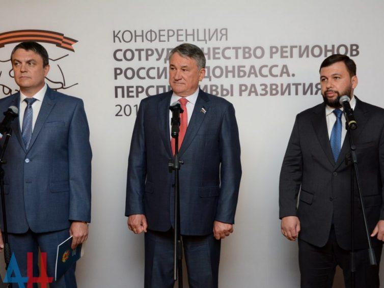Errusia – Donbass lankidetzari buruzko erabakia senatari errusiarren parte hartzearekin onartu da