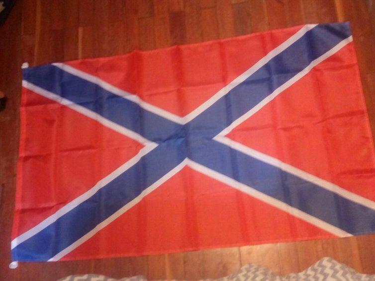[DENDA – Tienda] Novorossia bandera