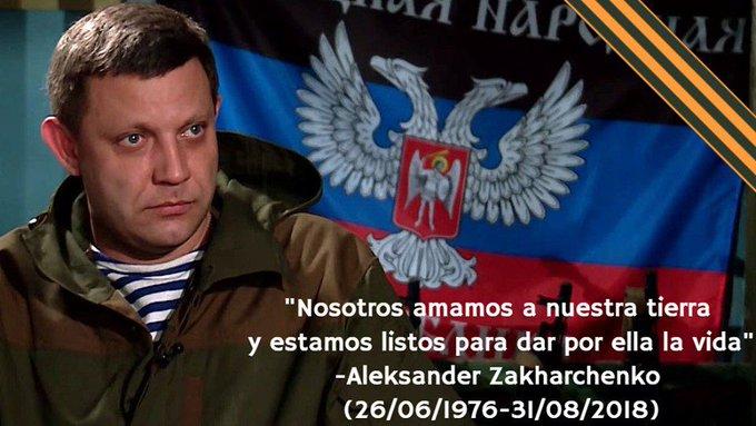 Aleksander Zakharchenko homenajeado por su pueblo