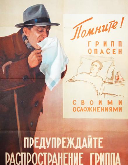 La era de la salud pública nació en la URSS