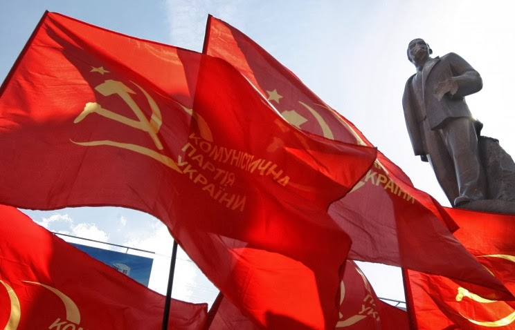 Llamamiento del Partido Comunista de Ucrania a los comunistas y antifascistas de todo el mundo